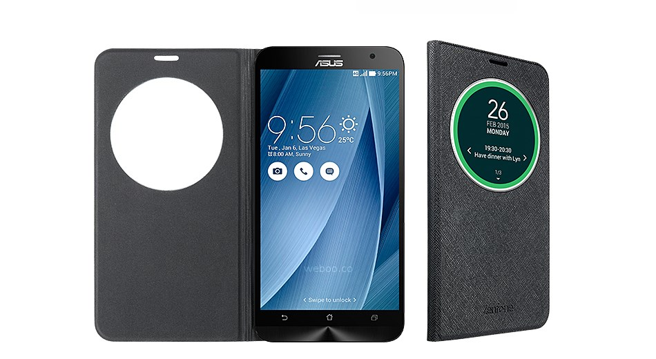 super popular 3bc47 9bc54 Asus ZenFone 2 View Flip Cover Deluxe Case – Weboo