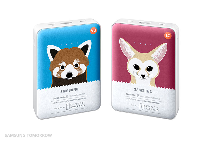 Samsung Animal Edition Battery Pack.jpg small