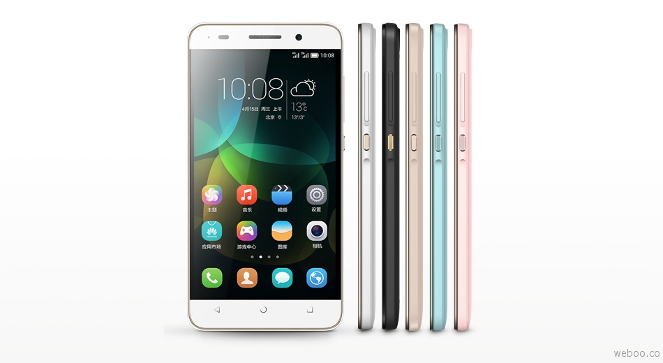 honor 4c ul01 spec Huawei Honor 4C 4G Officially Launched | Weboo