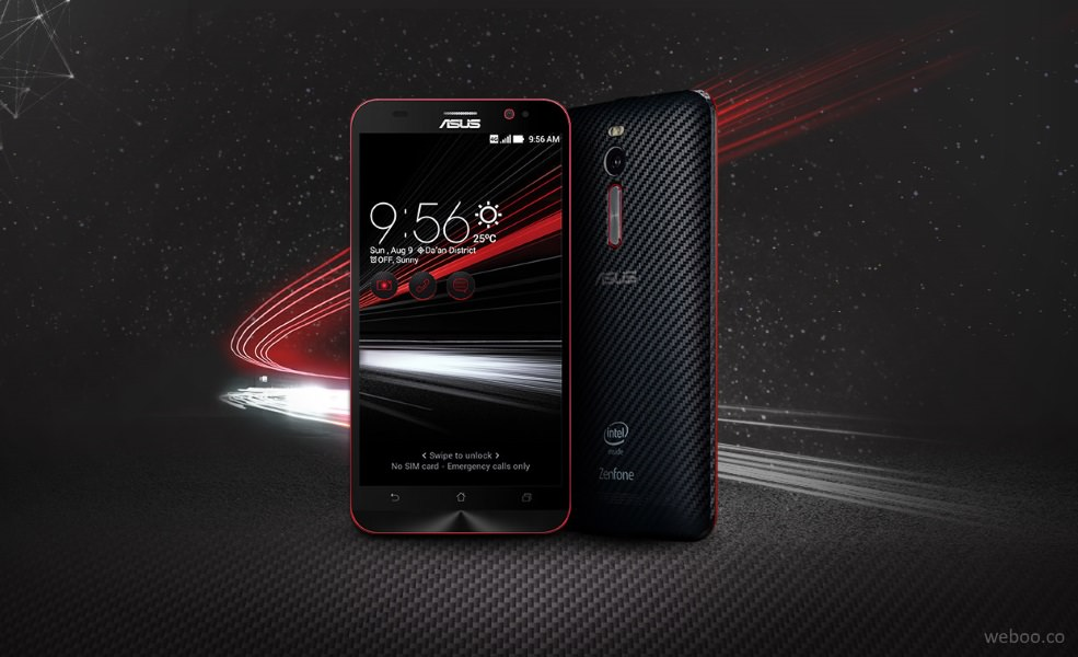 Asus ZenFone 2 Deluxe Special Edition Drift Silver and Carbon Night