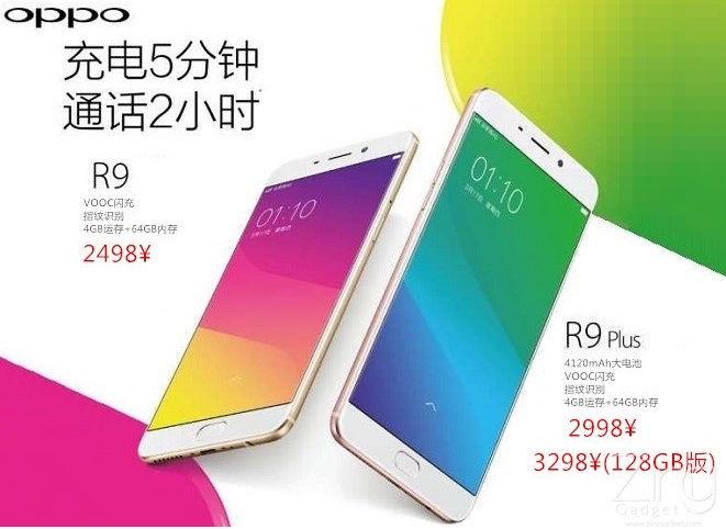Oppo R9 and R9 Plus Price Leaked Online Price