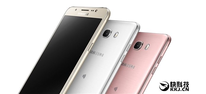 How to win Samsung Galaxy C7 for free!