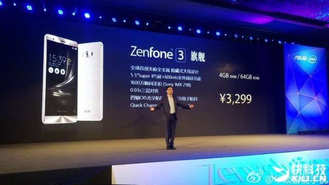 zenfone-3-ultimate